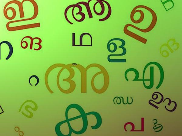 ഭാഷ എങ്ങനെയാണ് കൂട്ടായ്മ ഉണ്ടാക്കുന്നത്  – റഫീഖ് അഹമ്മദ്