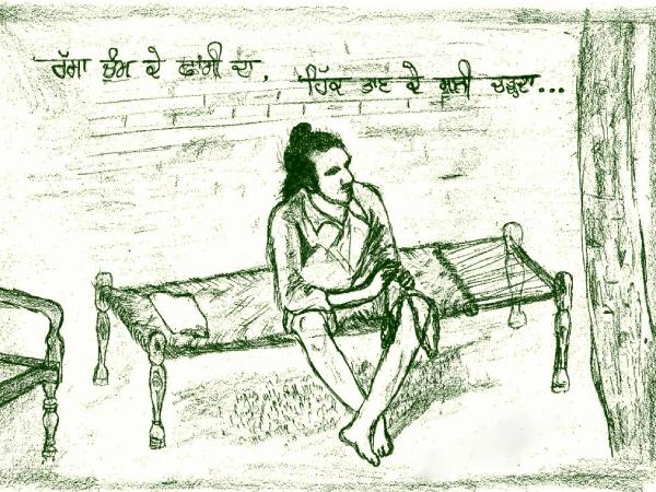 ഭഗത് സിംഗിനൊരു കത്ത്