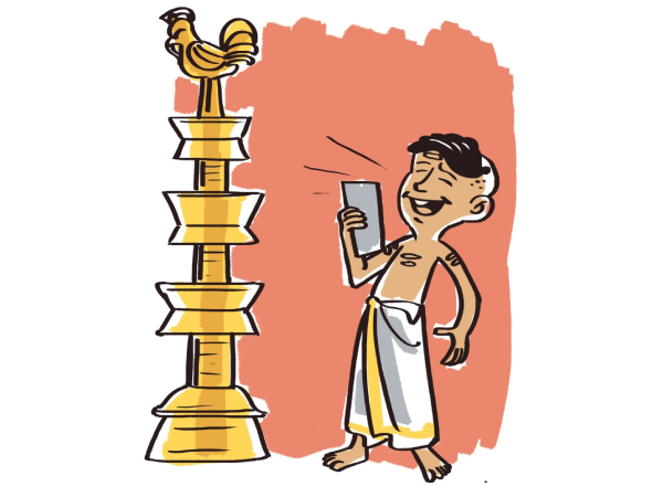 കുഞ്ചൻ നമ്പ്യാർ