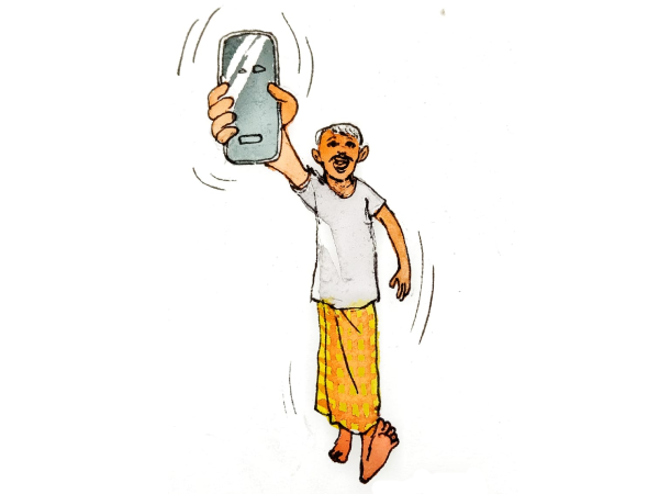 ഹലോ ആരാ…